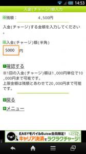 001rensai-02