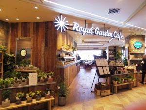 ロイヤル ガーデン カフェ 目白店 Shopcard Me