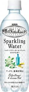 キリン 世界のKitchenから Sparkling Water