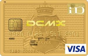 02_dcmxgold_visa_rgb