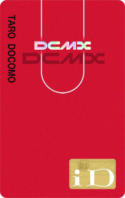 06 DCMX_RGB_200