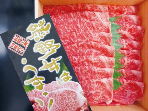熊野牛すきやき肉箱詰