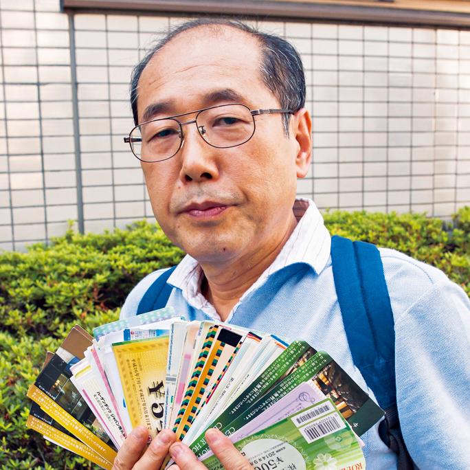 カリスマ投資家 桐谷広人さん