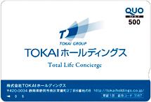 TOKAIホールディングス