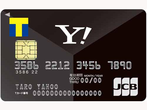 【CARD HACKS】Tポイントがお得に貯まる新しい『Yahoo! JAPANカード』