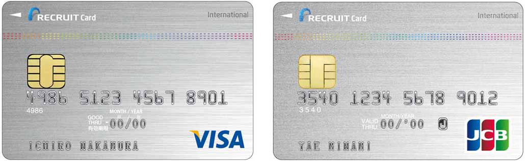 ポイント還元率の高いクレジットカードこそ、新生活の必須アイテム