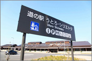 【DATA WATCHING】「道の駅」の登録件数が多い県トップ3