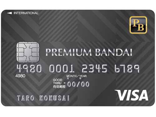 【CARD HACKS】バンダイ製品を買うとポイントが貯まるカード