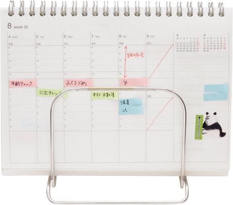 卓上カレンダー的活用術