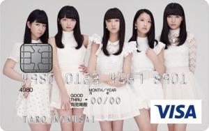 tokyo_girls_style_shinsei_w_150416