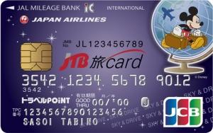 9381021400 JTB旅カード(ディズニーデザイン)