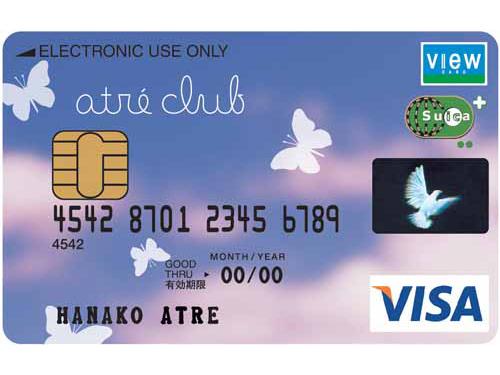 【CARD HACKS】『アトレクラブビューSuica カード』のポイント付与率がアップ!