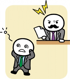 がんばってるつもりなのにパワハラ上司から 「やる気ねえんじゃねえの!」と怒鳴られる