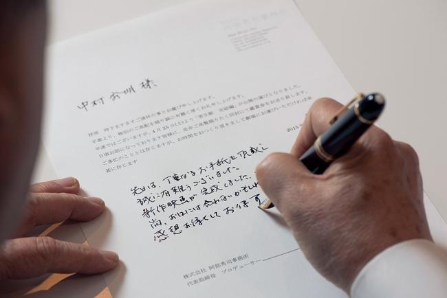 心を込めるなら絶対に手書き!万年筆で書くお礼状の流儀