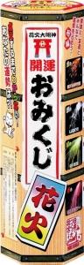 箱入 開運おみくじ花火 10P
