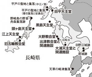 長崎の教会群とキリスト教関連遺産の画像 p1_28
