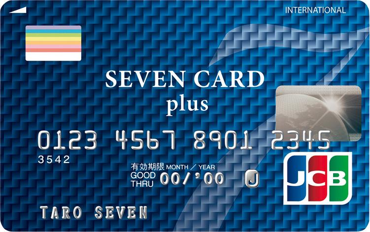 コンビニのポイントカード「3枚併用型」と「1枚集中型」どっち ...