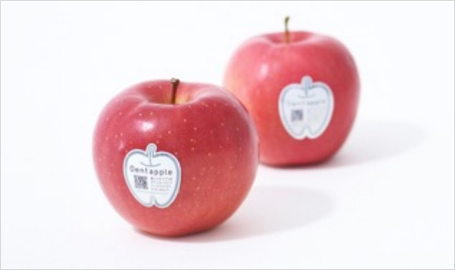 歯の健康状態をテストできる診断サービス付きのりんご『Dentapple』発売