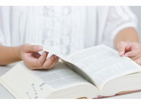 いくつわかる?辞書を引かずにはいられない解読難解な言葉