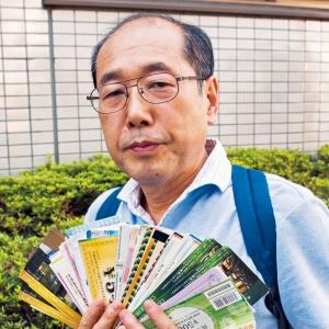日本で最も有名な優待株投資家・桐谷広人さんに聞く「お得な優待株」BEST10