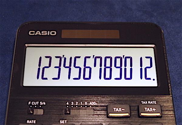 カシオから「3万円する電卓」発売 レスポンスがとてもいいらしい
