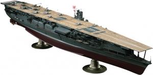 ハセガワ『1/350 日本海軍 航空母艦 赤城』