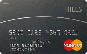ヒルズカードMasterCard