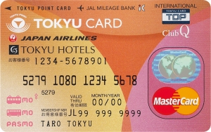 TOKYU CARD ClubQ JMB PASMO(コンフォートメンバーズ機能付)