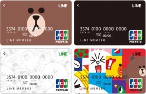 プリペイド機能付きカード「LINE Pay カード」