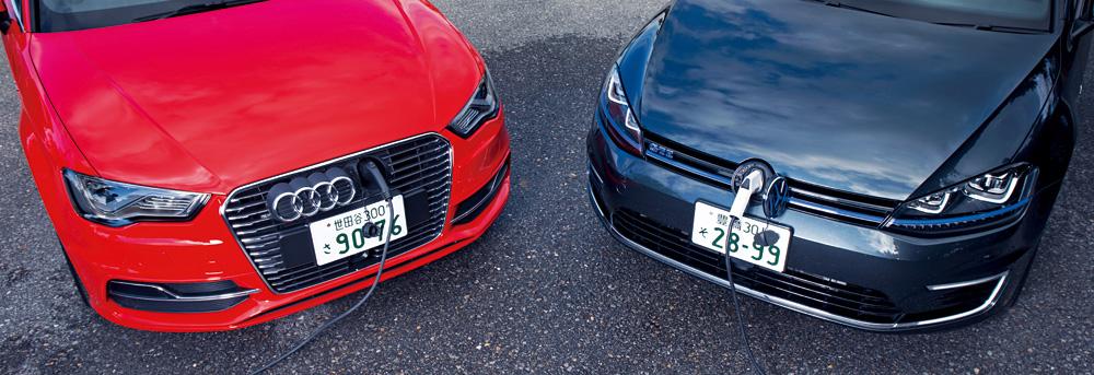 アウディ『A3 Sportback e-tron』VSフォルクスワーゲン『ゴルフGTE』はたしてその違いは?注目のヨーロピアンPHEV対決
