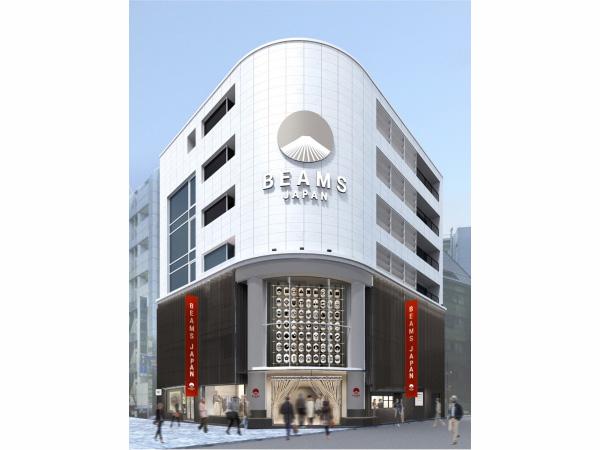 ビームスが東京・新宿に日本をキーワードに幅広いカテゴリーのコンテンツを発信する拠点『BEAMS JAPAN』をオープン