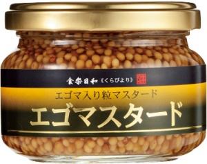 浅沼醤油店『エゴマスタード』