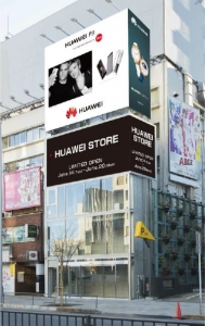 HUAWEI STORE supported by WWD