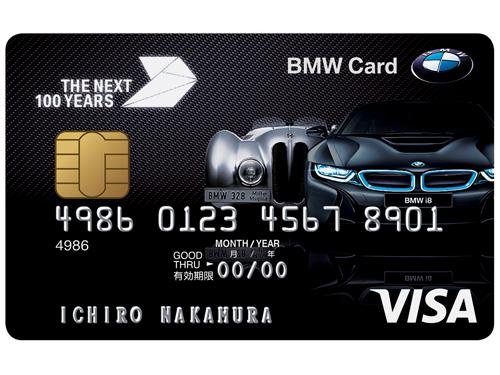 【CARD HACKS】BMW オーナーなら手に入れたい100周年記念『BMWカード』