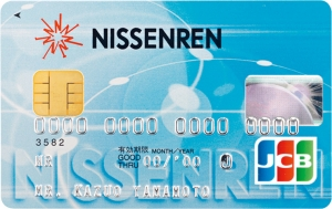 日専連カード