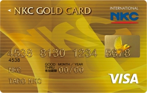 NKCゴールドカード