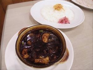 国産野菜のカシミールビーフカレー