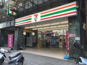 台湾のセブンイレブンでネットプリントを使う