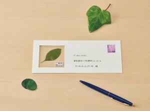 旅の標本カード