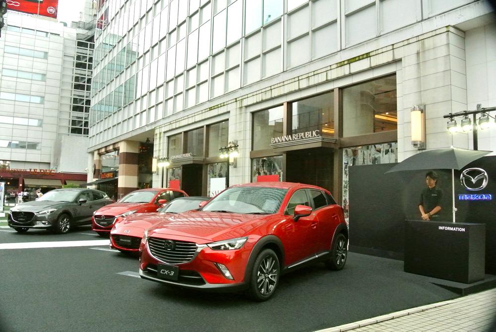 マツダの最新モデルが集結!六本木で『Be a driver. Experience at Roppongi』開催中