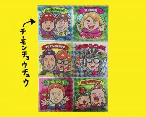 有名菓子ビックリマンが吉本芸人とコラボ!『ビックリマン芸人チョコ』をMacBookに貼ってみた