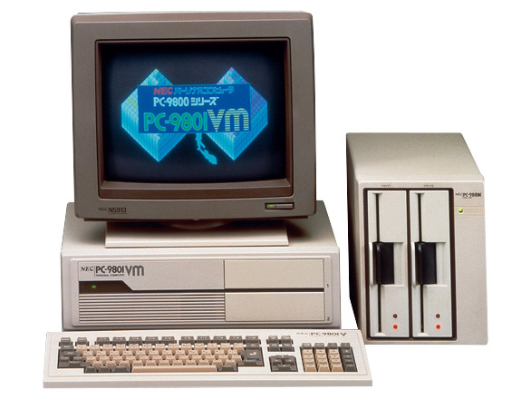 『PC-9801』から始まったPC30年の歴史を振り返る