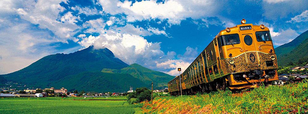 [JR九州]或る列車