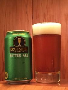 サントリー 香り彩るビール ビターエール