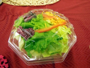 枝豆のカップサラダ フタ付き