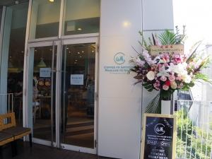 日本ワーキング・ホリデー協会が運営する、日本初の海外を肌で感じるカジュアルダイニングがオープン