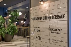 NYスタイルのフードホール・マーケット「SHINAGAWA DINING TERRACE」がシナガワグースに登場