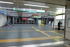 「こだま」より安い!?大阪行くならスカイマーク「いま得」で