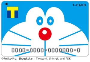 ドラえもんデザインのTカード