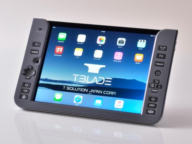 斬新すぎる!世界初のiPad用背面入力Bluetoothキーボード『T-BLADE』